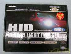 HIDキット RS-1160|BRAITH
