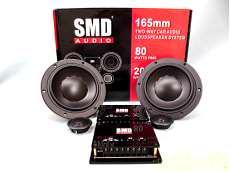 SMD DJ-242 スピーカーセット|SMD