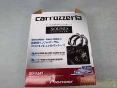 未使用品!PIONEER UD-K611 PIONEER/CARROZZERIA