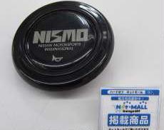 ホーンボタン NISMO|NISMO