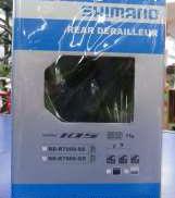 未使用 リアディレイラー RD-R7000-GS SHIMANO