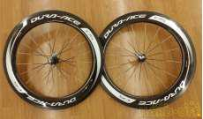 DURA-ACE WH-9000 C75 前後セット|SHIMANO