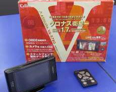 GPSレーダー探知機|CELLSTAR