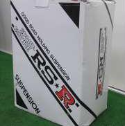 ローダウンサスペンション RS-R