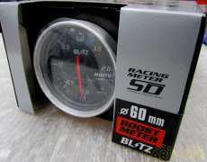 未使用 ブースト計|BLITZ