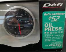 新品未使用品! Defi リンクメーター|DEFI