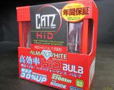 【状態良好!】CATZ HIDバルブ D2R・S|CATZ HID