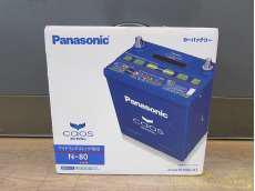 未使用品!N-80 カーバッテリー PANASONIC