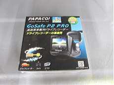 PAPAGO! P2 PRO ドライブレコーダー! PAPAGO!