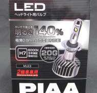 LEDバルブ H7|PIAA