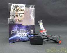 LEDヘッドライト|SPHERE LIGHT