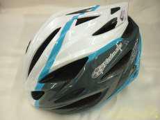 自転車用ヘルメット|OGK KABUTO