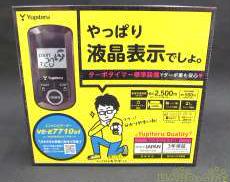 未使用品! VE-E7710st|YUPITERU