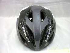 自転車用ヘルメット|KABUTO