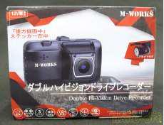 ドライブレコーダー M-WORKS