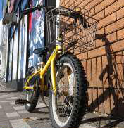 子供用自転車 オオトモ