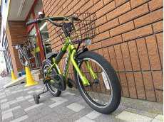 18インチ子供用自転車 ASAHI