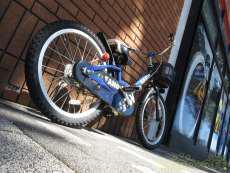 自転車 ダイワサイクル