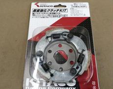 軽量強化クラッチキット|KITACO
