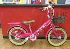 子供用自転車 玉越工業