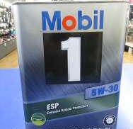 エンジンオイル|MOBIL1