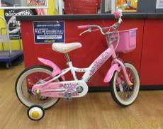 子供用自転車 HODAKA