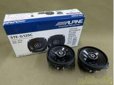 スピーカー ALPINE STE-G120C|ALPINE
