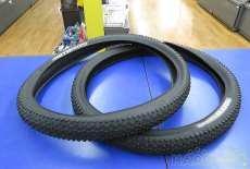 MTB用タイヤセット|WTB