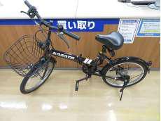 折りたたみ自転車|オオトモ