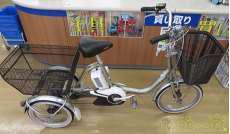 電動三輪自転車|YAMAHA