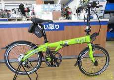 折りたたみ自転車|MINI