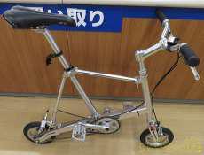 折りたたみ自転車|CYCLE YOSHIDA