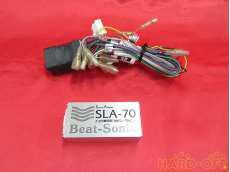 スーパーライブサウンドアダプター|BEAT-SONIC