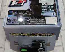 ドライブレコーダー DELTA DIRECT