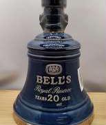 ベル デキャンタ ロイヤルリザーブ20年1469G|BELL