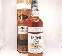ベンリアック1983年(29年)アスタモリス・シングルカスク Benriach