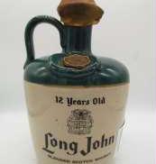 ロングジョン12年陶器(1707G)|Long John