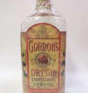 ゴードン第二級ティンキャップ|GORDON