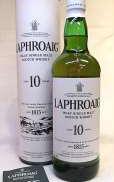 ラフロイグ 10年|LAPHROAIG