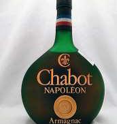 シャボー・ナポレオン|CHABOT