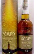 スキャパ14年 終売品|Scapa