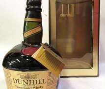 ダンヒル・オールドマスター DUNHILL