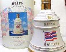 ベルデカンタ(1354グラム)|Bell's