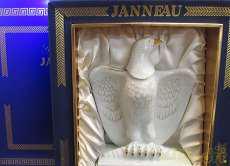 ジャノーXOイーグルホワイト(1705G)|Janneau