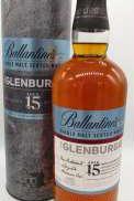 グレンバーギ15年 GLENBURGIE