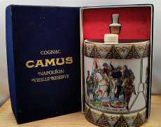 【1186G】ドラムリモージュ|CAMUS