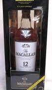 ザ マッカラン 12年 シェリーカスク The Macallan