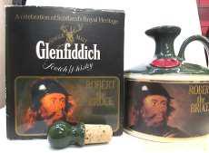 グレンフィディック陶器(1404G)|Glenfiddich