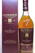 グレンモーレンジ12年 ラサンタ Glenmorangie