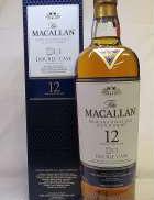 ザ マッカラン12年 ダブルカスク The Macallan